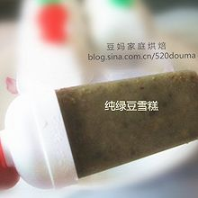 家庭自制零添加剂--纯绿豆雪糕