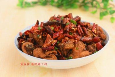 重庆辣子鸡| 江湖菜