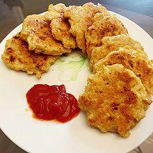 #我们约饭吧#快手早餐 黑椒鸡肉饼