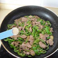 青椒炒鸭肉片的做法图解9