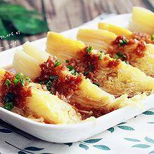 蒜蓉蒸金针菇娃娃菜#今天吃什么#