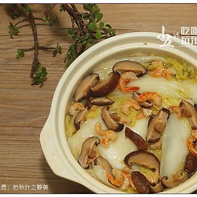 虾米白菜煲