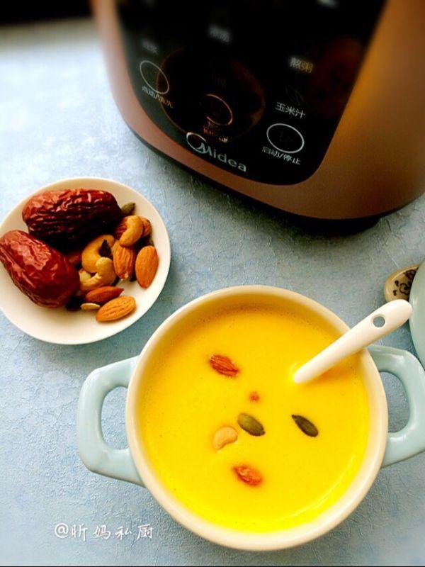 牛奶南瓜浓汤的做法