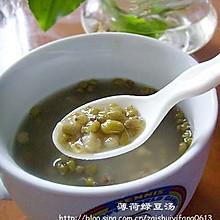 巧手煮绿豆,最简单的绿豆两吃:薄荷绿豆汤+绿豆冰棍