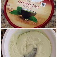 【❤超简单】抹茶冰淇淋酸奶小盆栽的做法图解2