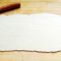 【椒盐小花卷】——简易的家常味道,想的就是这份滋味的做法图解2
