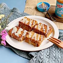#四季宝蓝小罐#十分钟快手早餐 港式西多士