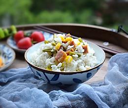 豆角焖饭,营养均衡味道赞#春季减肥,边吃边瘦#的做法