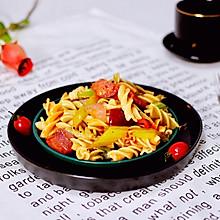 #爽口凉菜,开胃一夏!#时蔬罗勒炒意面