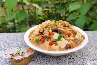 十分钟快手菜:肉末豆腐