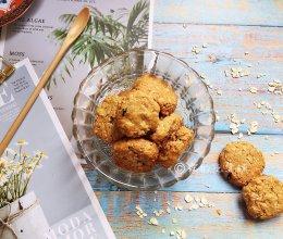 燕麦花生酱小小酥的做法