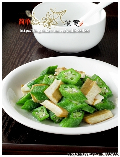 豆干炒秋葵的做法