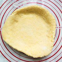 炼乳蓝莓派#美的烤箱菜谱#的做法图解4