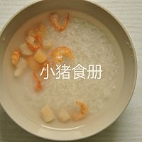 潮汕鲜甜蟹粥#膳魔师南甜主题月#的做法图解4
