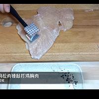 私味食光[日式照烧鸡排]第九集的做法图解4