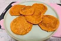 糯叽叽的红薯饼的做法