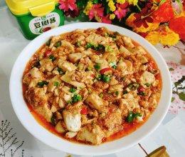 红焖鱼籽豆腐的做法