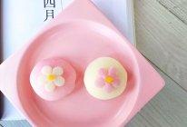 春天就要吃花花-芒果雪媚娘的做法