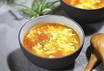 西红柿蛋花汤#全民賽西红柿炒蛋#的做法