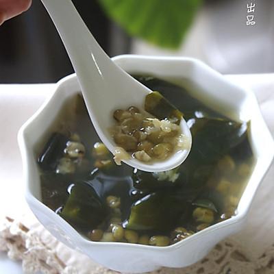 海带绿豆汤