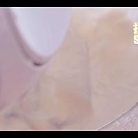 草莓冰雪奇缘「厨娘物语」的做法图解7