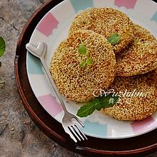 芝麻南瓜饼