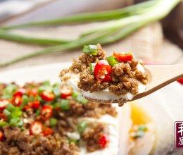 小羽私厨之酱肉末蒸豆腐的做法