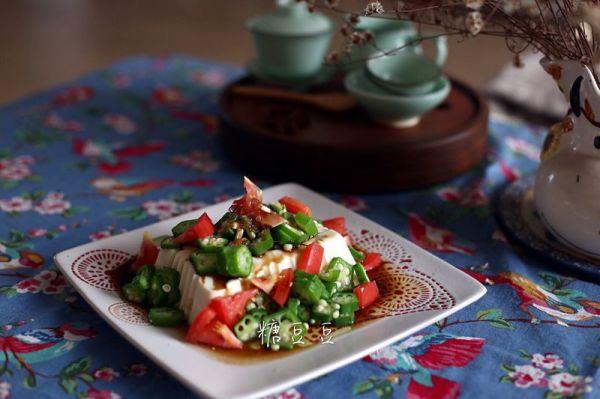 秋葵豆腐的做法