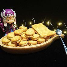 纽扣牛轧饼