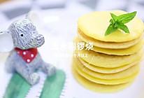 玉米面铜锣烧  宝宝辅食食谱的做法