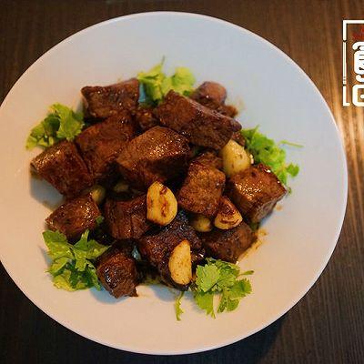 黑蒜子牛肉粒