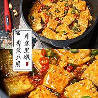 ㊙️外脆里嫩❗香滑多汁❗超下饭的香煎豆腐的做法图解4