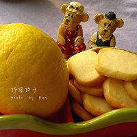 【柠檬饼干】