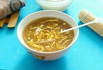 一碗面汤丨让你从此爱上它的做法