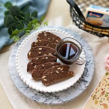 意式可可咖啡脆饼#安佳黑科技易涂抹软黄油#