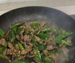 上班族简单美味小炒肉的做法
