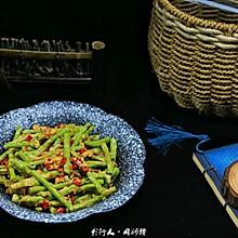 #餐桌上的春日限定#凉拌豇豆-春日小确幸