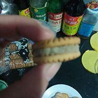 板粟饼的做法图解3