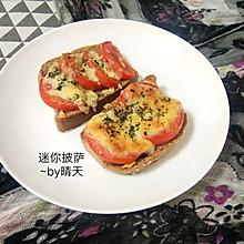 迷你披萨~附黑麦吐司制作#硬核菜谱制作人#