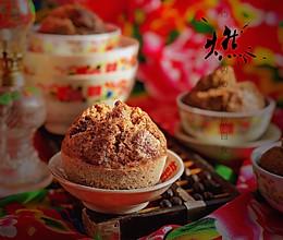 花开富贵 黑麦发糕#年味十足的中式面点#的做法