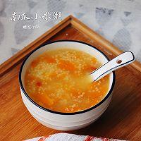 养胃又养颜的南瓜枸杞小米粥的做法图解5