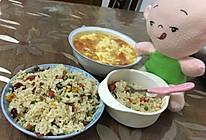 广式炒饭的做法