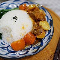 厨渣必学的一锅三吃--土豆番茄牛腩汤的做法图解12