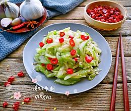 #爽口凉菜,开胃一夏!#凉拌西瓜皮的做法