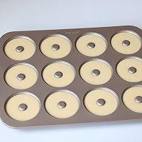 萌宠甜甜圈的做法图解5