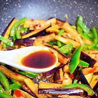 #2018年我学会的一道菜#鱼香茄条的做法图解10