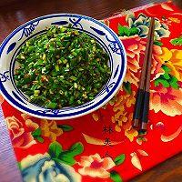 凉拌韭菜的做法图解2