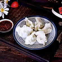 #甜粽VS咸粽,你是哪一党?#海蛎子西葫芦饺子
