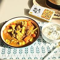 椰香咖喱鸡#安记美味魔方#