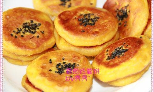 香煎红薯饼的做法